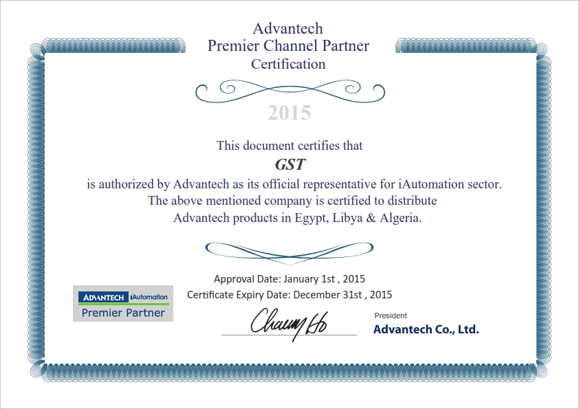 Advantech Certificate