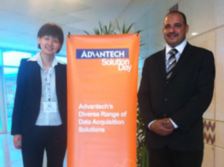 GST Advantech Solution Day
